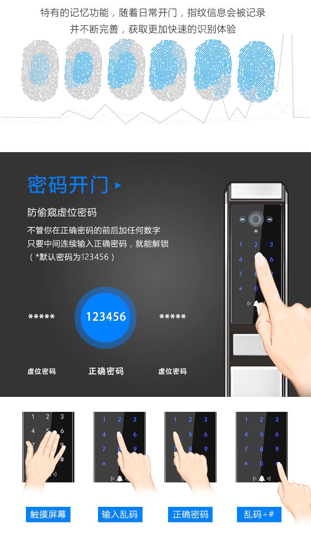 智能指纹锁|九万里智能锁W500|智能指纹密码锁|九万里智能指纹锁
